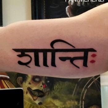 Opus Magnum Wien lines fani sofian meherzi filigran filigree lining black cheyenne tatouage τατουά ζ タトゥー 黥